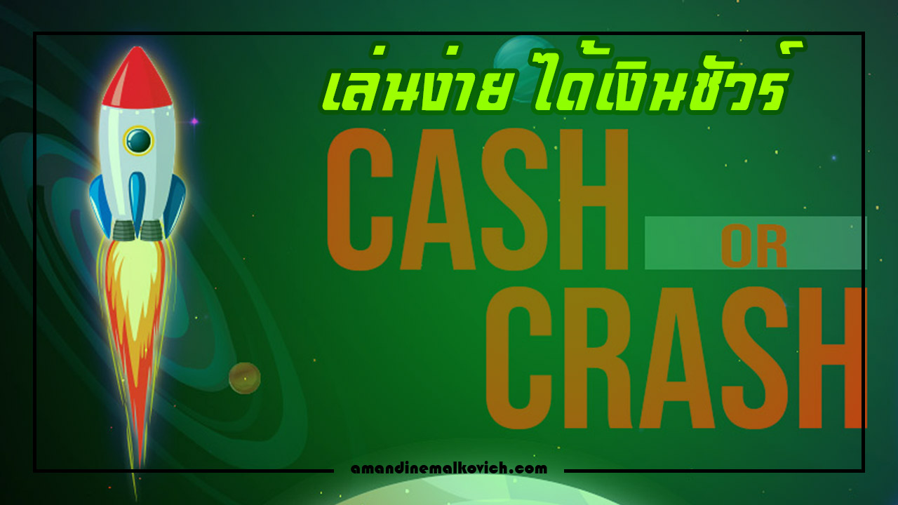 Cash-or-Clash